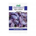 DAS agro seeds ( Basil purple ) 300 Seeds