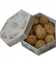 Homemade Cookies Boxes